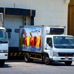 Distribution Vans